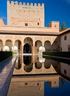 Picture of Pool at the Alhambra, Spain