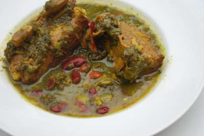 Picture of Ghormeh Sabzi Soup aka Persian Green Herb Soup